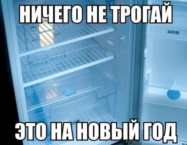 Жителям России рекомендовали закупаться продуктами...
