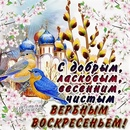 Сеничева Ольга   Жуковский   18