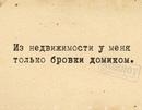 Курсов Евгений | Пермь | 1