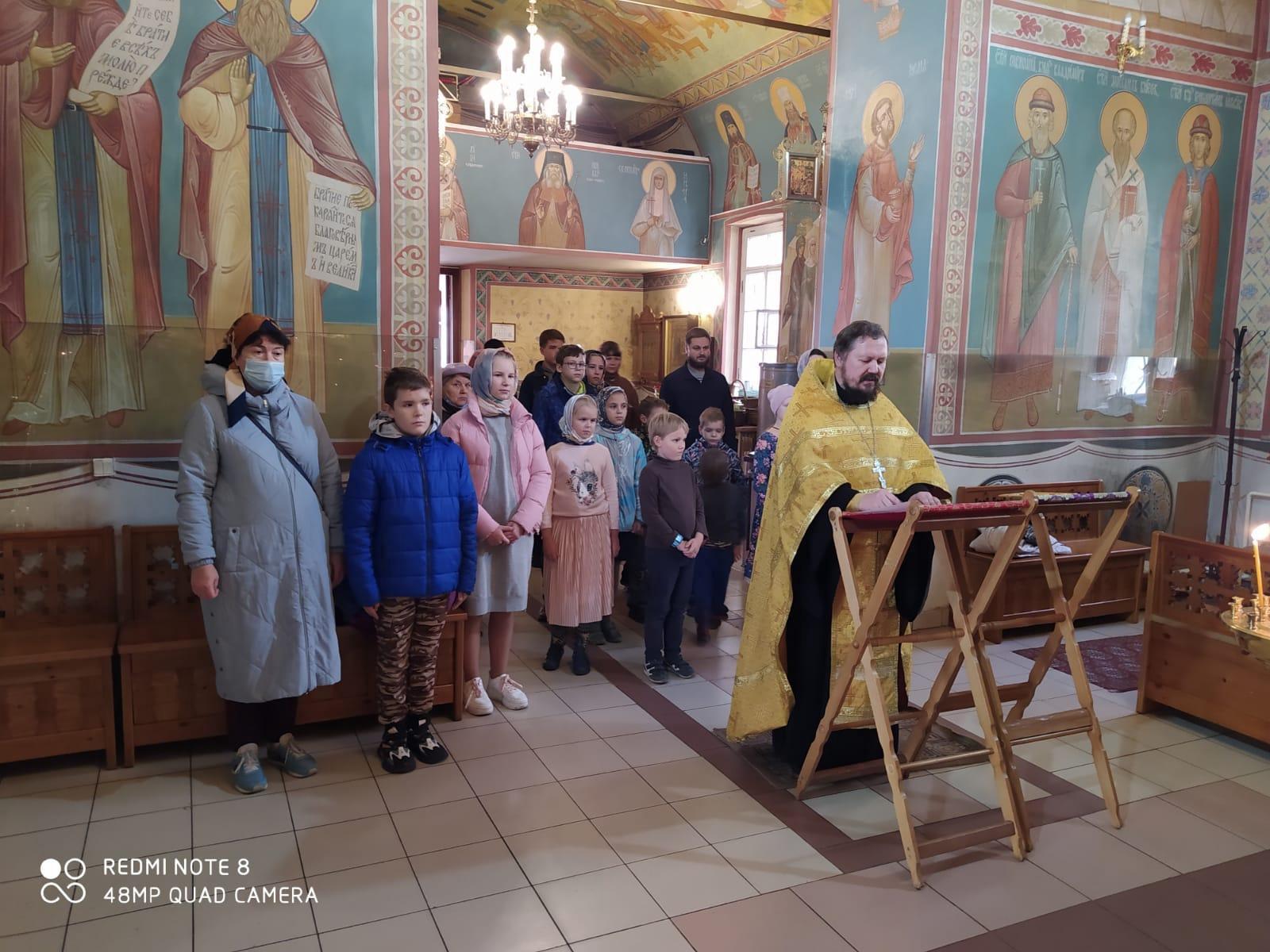 Молебен перед началом учебного года в Воскресной школе храма святых Космы и Дамиана