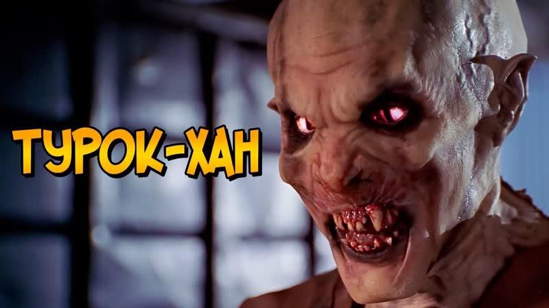 Звездный Капитан Убер вампиры Турок Ханы из сериала Баффи Истребительница Вампиров происхождение способности