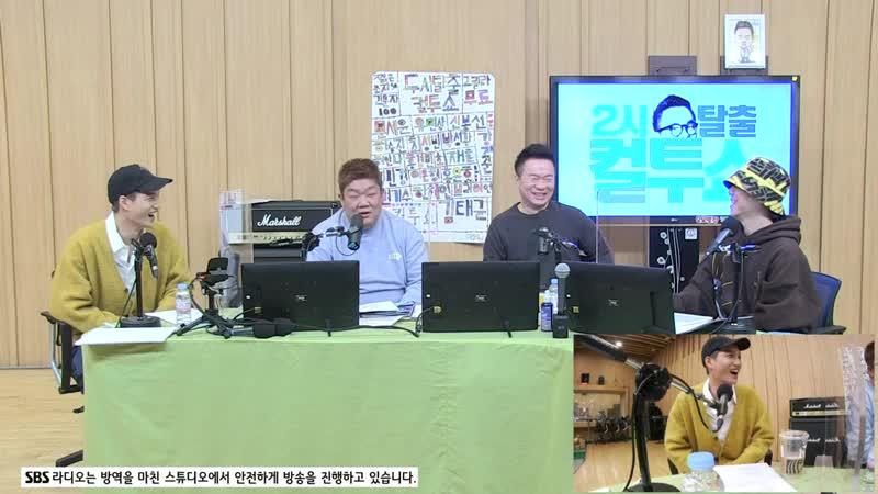 Kai x exo 201201 sbs radio cultwo show