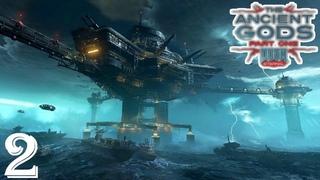 DOOM Eternal: The Ancient Gods Part One DLC | Прохождение Часть 2 - АТЛАНТИКА!
