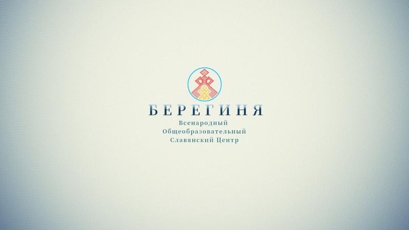 Надежда Токарева 10 11 10 2020 Д01 Ч03 03 Большой Семинар Сочи Прямой Эфир