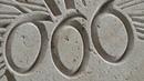 Sacrifice Humain de Débarquement Normandie 1944 - 6 Juin - 6 mois - 6h00