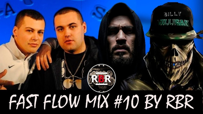 FAST FLOW MIX 10 BY RBR (GINEX,LAWANDA,BES,BILLY MILLIGAN,POTLUCK)