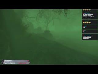 [Sledovatel GameShow] Хоррор игра! Наконец! - The Cursed Forest