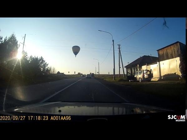 Повітряна куля в селі Логіново.