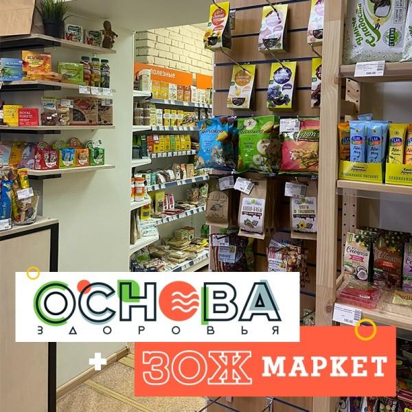 Косметика для рук купить в Новосибирске