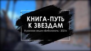 "Евгений Чарушин - ""Как Томка научился плавать"" (читает Таисия Вяткина)"