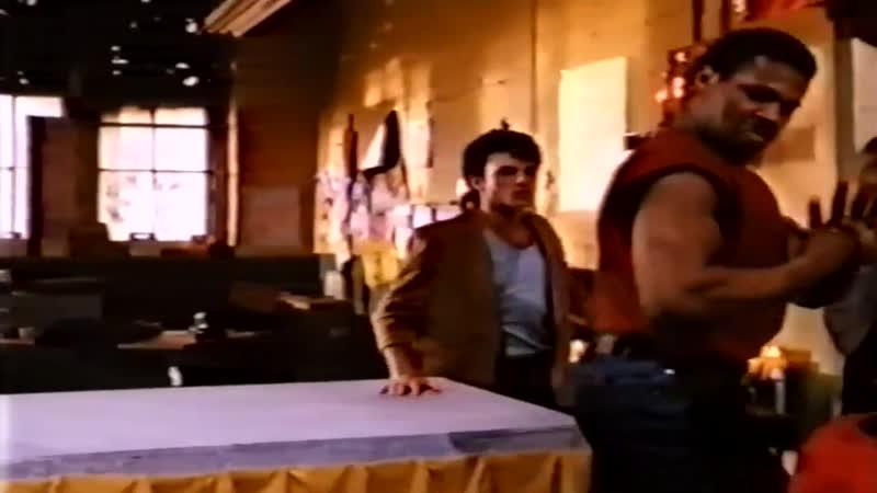 Испуг The Jitters 1989 HD
