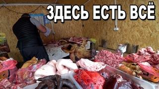ЛЮДИ ПРУТ ТОЛПАМИ! Донецк 2021! Как там живут? Чем торгуют на рынке Соловки! Цены! Рынок животных!