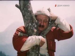 Спасите - помогите! Грузинские Комедии.