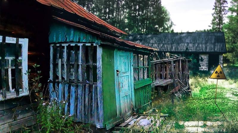 Что скрывает этот заброшенный дом в Чернобыле Сломалась машина и мы застряли в лесу Зоны Отчуждения