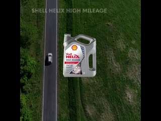 Shell helix high mileage 5w-40
