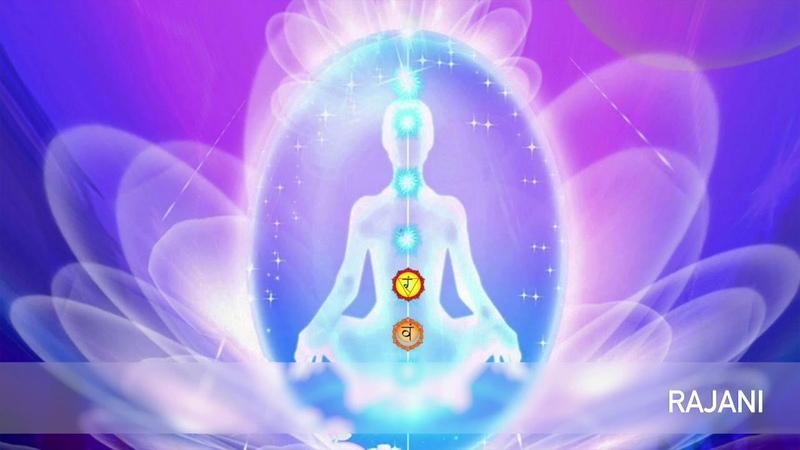 Амора Гуань Инь Наследие Плеяд Пробуждение энергии Ка Очищение чакр