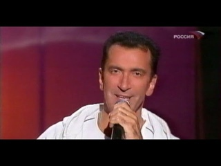 Александр Буйнов - Я пришёл к тебе совсем (2003)