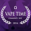 Vape Time l VAPE SHOP l Тула l Вейп в Туле