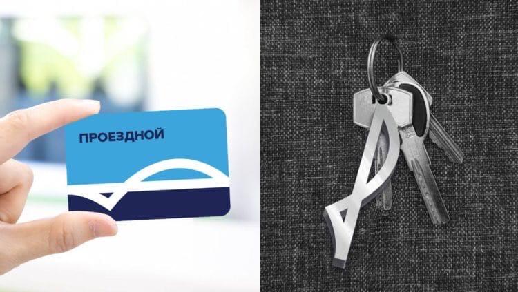 Логотип Рыбинска Владимир Безникий
