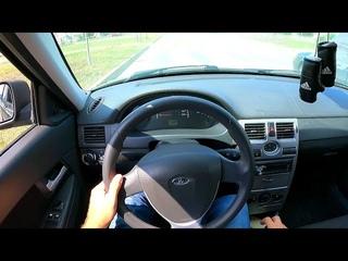 2013 ЛАДА ПРИОРА POV TEST DRIVE