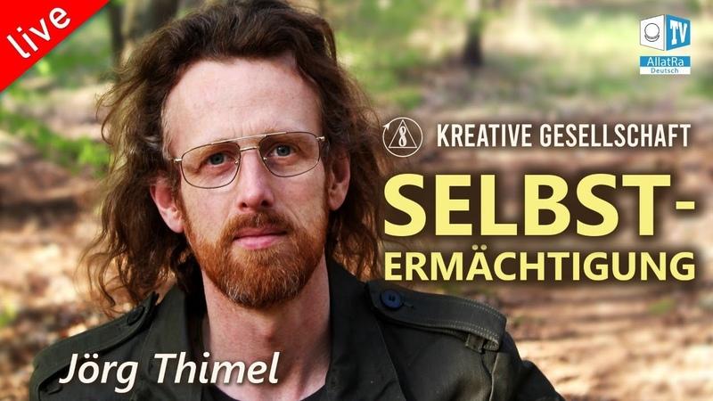 Durch die Selbstermächtigung zur Kreativen Gesellschaft