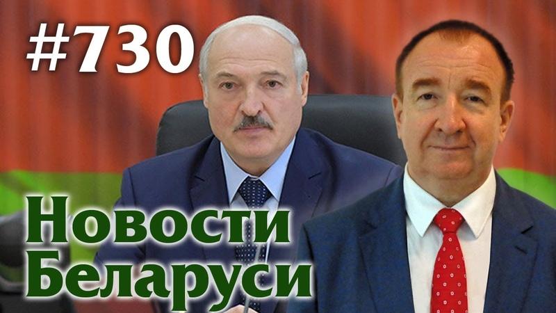 Игорь Панарин Мировая политика 730 Новости Беларуси
