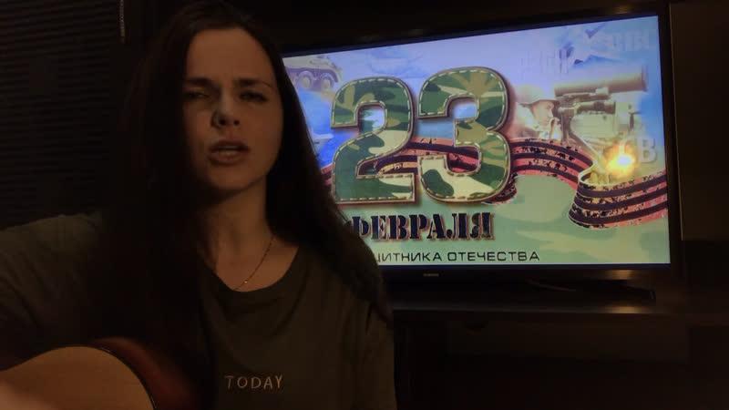 🎸 Адреналин Ковыляй потихонечку cover by 🎙 Виктория Панфёрова