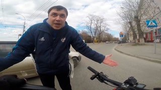 Не уступил дорогу велосипедисту. Водитель неадекватен!