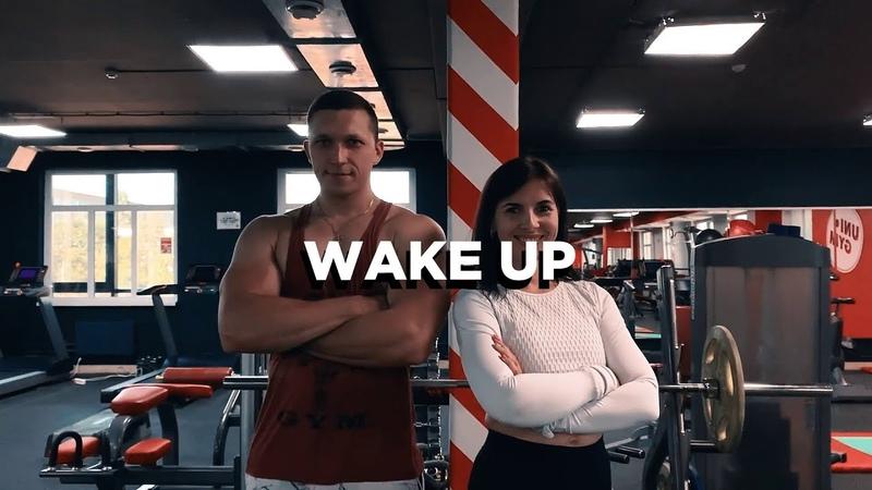 """Uni-Gym """"Wake UP"""""""