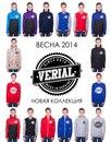 Персональный фотоальбом Verial Brand