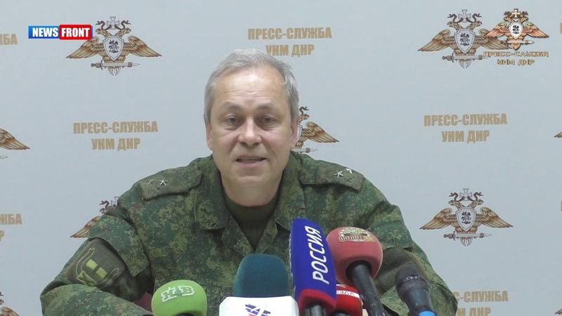 Киев готовит диверсантов для совершения террористических актов на территории ЛДНР