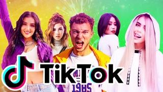 Топ 10 TikTok блогеров в России | ТикТок и тиктокеры