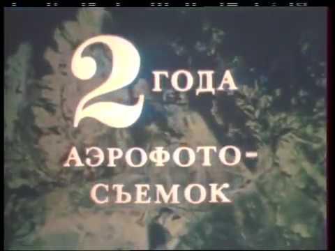 Pt 1 2 Act on the instructions of the Earth Действовать по указанию Земли