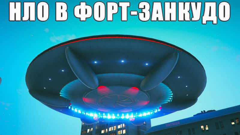 НЛО в Ангаре Новая бизнес Схватка в GTA Online Почему она хуже АВИАНОСЦА