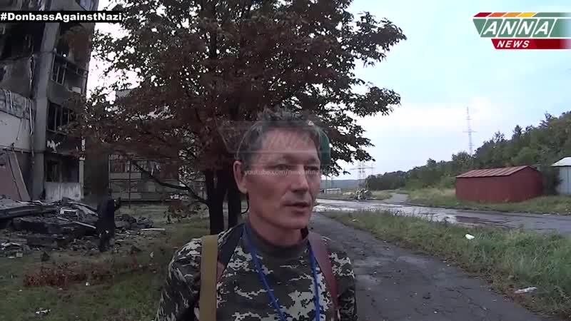 Ясиноватая. 14 сентября, 2014. Военный комендант о ситуации в городе.
