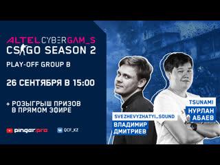 Altel Cyber Games CS:GO Season 2 | Play Off Group B