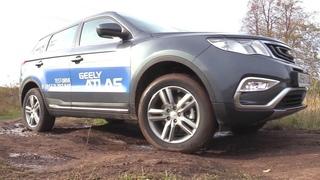 2018 GEELY ATLAS  4WD Luxe Тест-Драйв.