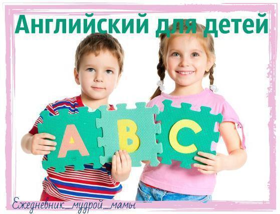Norveg иркутск вакансии педагог английского можно