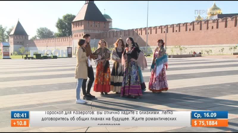 BohoDance студия цыганского танца Эфир 16 09 20 фестиваль Театральный Дворик