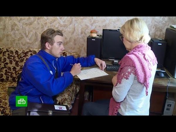 В ДНР и ЛНР началась первая в истории перепись населения