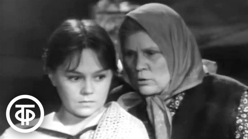 Ма аленькая Телеспектакль по рассказу Максима Горького 1968