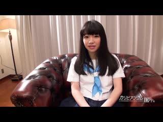 UNCENSORED FULL HD Yuna Himekawa. Актрисе больше 18 лет