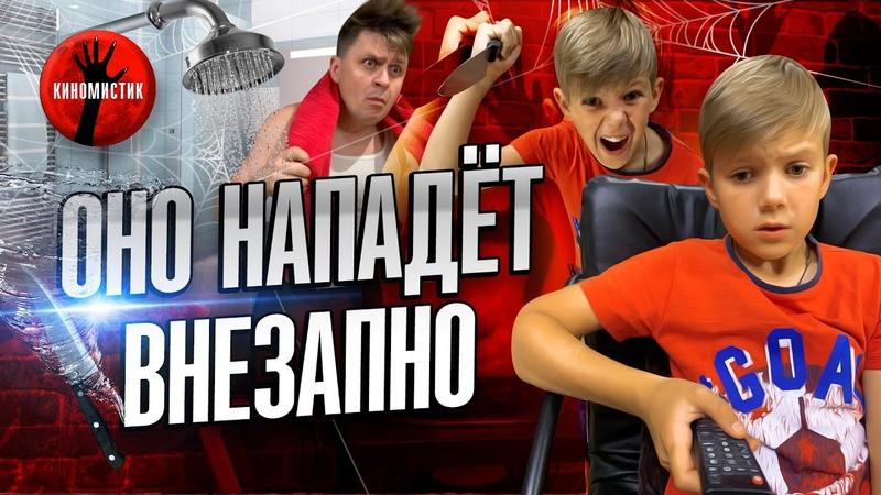 Страшилка Скользящие Короткометражки Ужасы Реддит Истории