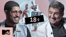 Отар Кушанашвили –Транквилизаторы, желтая пресса, Шнур, мат в эфире / 18 БЛОК