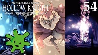 #54 Живительное ядро, Маркот и Пробуждённый гвоздь грёз   Прохождение игры Hollow Knight