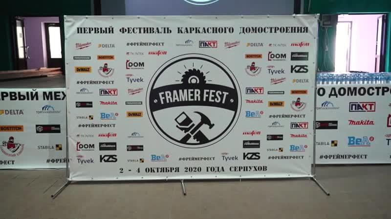 02 04 10 20 Framer Fast Insta