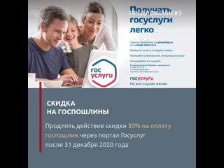 Инициативы «Единой России», которые поддержал Владимир Путин