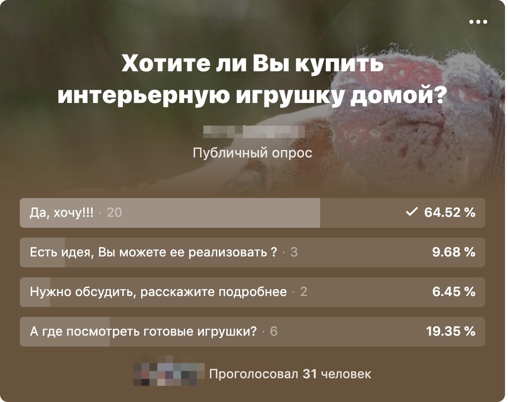 Как фотограф Юля из Тюмени продала свои услуги на 209 750 рублей, рекламируя всего 1 пост, изображение №9