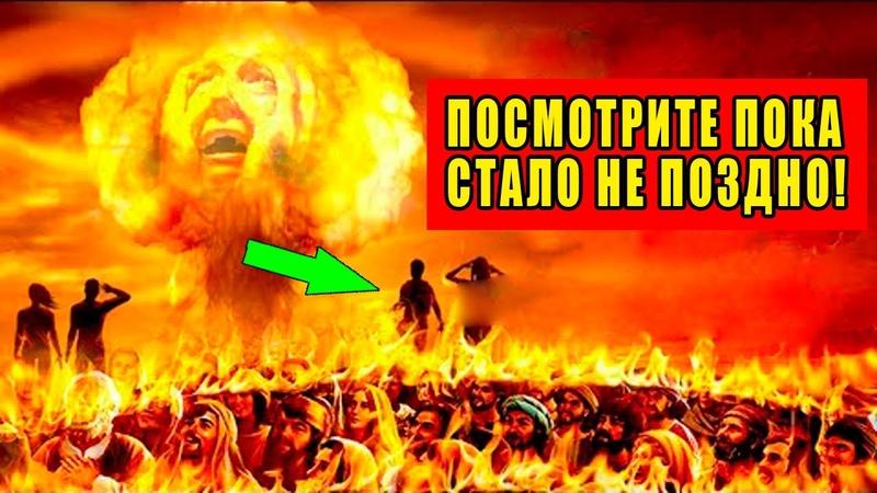 Не миф Это настоящая причина 10 знамений по которой будет конец света и допрос в могиле ангелами