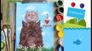 Рисуем ко дню матери! Кошечка с котенком! Dari_Art_Kids